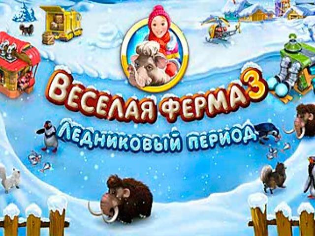 Где в новосибирске можно поиграть в игровые автоматы