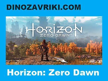 """Описание компьютерной игры """"Horizon: Zero Dawn"""" 2016"""