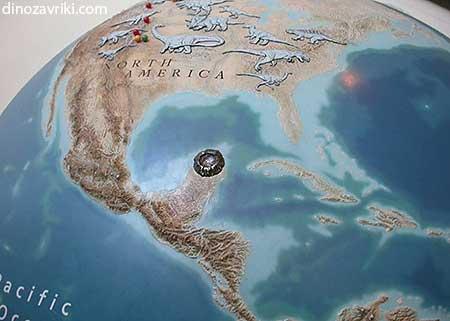 Метеорит убивший динозавров: место падения
