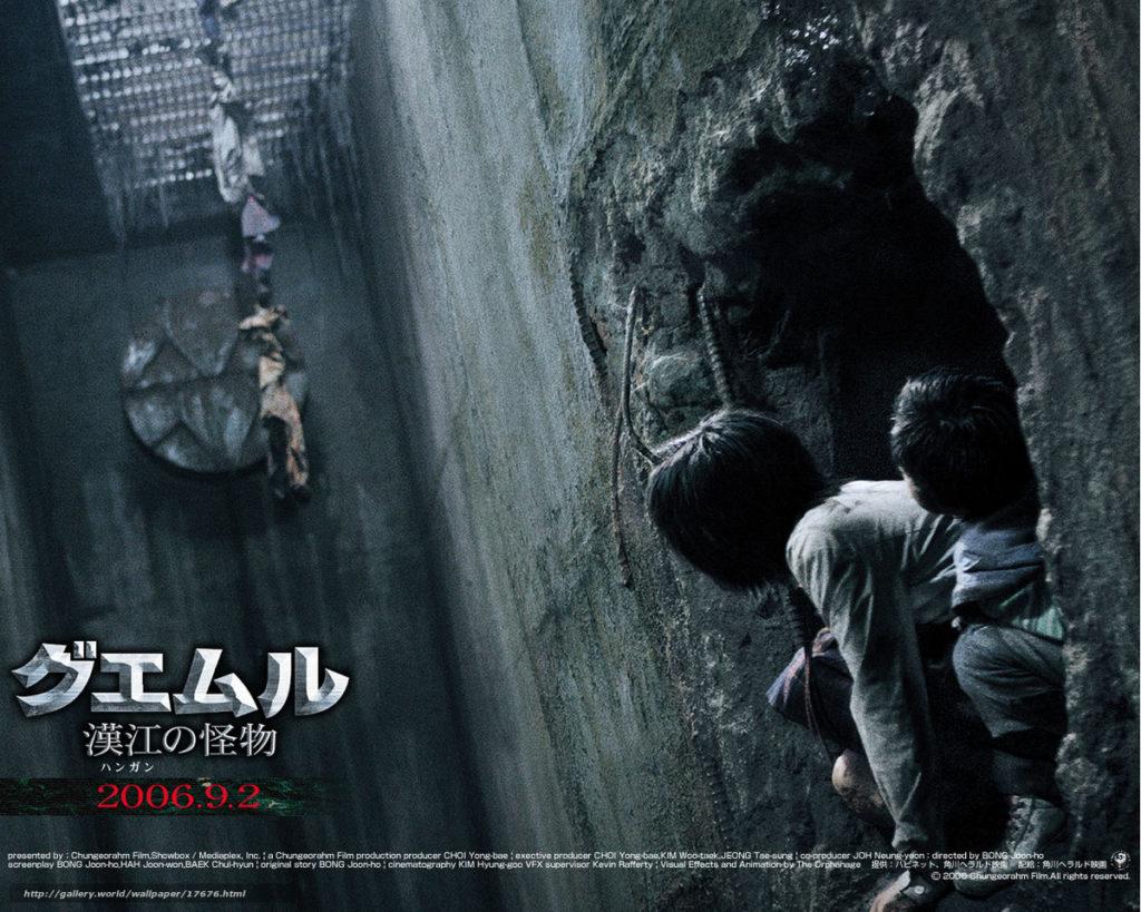 Вторжение динозавра / Gwoemul (Южная Корея, 2006)